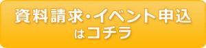 banner2-300x70