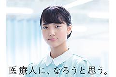 学校法人・専門学校 名古屋医専