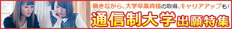 tsudai_syutsugan